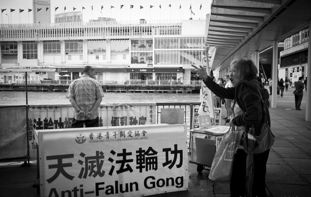 Anti Falun Gong by ARO