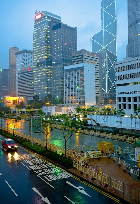 AIA Building Hongkong by ARO