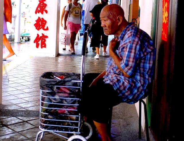 Duduk Melamun by ARO